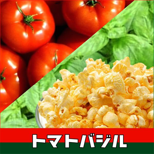 ジェリーズポップコーン トマトバジル トマトバジル
